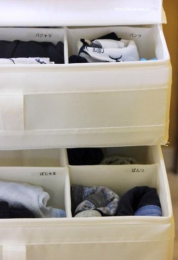 同シリーズの仕切り付き収納ボックスをセットすれば、靴下や下着のような小物も、整理整頓しやすくなりますね。