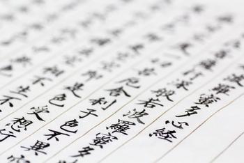 日本書紀には「川原寺」が日本初の写経が行われた場所であると記述されており、現在もその場所には写経道場がおかれています。写経体験には本堂拝観とは別料金がかかりますが、3種類からお経の内容を選ぶことができ、さらにお抹茶がセットになっています。