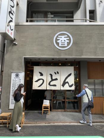 都営地下鉄・東京メトロ「神保町」駅から歩いて4分。(ミシュラン東京2019〉ビブグルマンに選出以降、ランチ時の行列が伸びました。オーナーは香川県の名店「山越」で修業した方。食材の多くを同県から取り寄せています。  ※うどん玉がなくなり次第、閉店します。 ※お店の中は撮影禁止。一方、うどん自体の撮影はOKという決まりが。