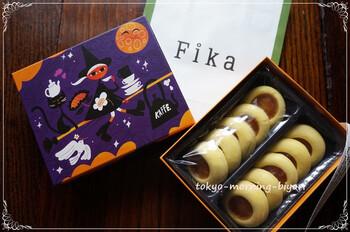 ハロウィン時期になると、パンプキン味のお菓子が登場。こちらは、パンプキンのハッロングロットル。毎年変わるハロウィン限定パッケージも、楽しみのひとつです。