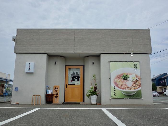 福岡の都心から少し離れた東区三苫にお店を構える佐渡友。モダンな外観と、潔いシンプルな看板が目印です。少し足を伸ばしてでも訪れたい、本格的な醤油ラーメンの名店です。