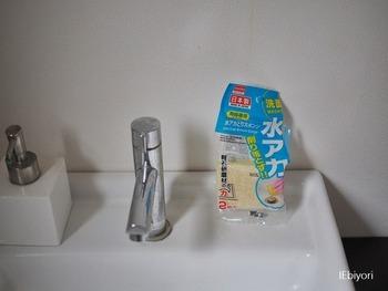 トイレ掃除は「毎日こまめに」が正解とわかっていても、気が乗らなくて後回しになる事もありますよね。そんな時は「汚れが出たからちょこっときれいにしておこう」という気持ちでやるのがおすすめです。ひと拭きで水垢がすっきり落ちるスポンジなど、便利アイテムを上手く利用してみましょう。