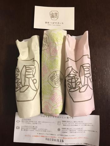 包んである紙もセンスが良く、手土産にもおすすめです。上手に温め直せるように説明書きが添えてあるので、焼きたての味をご自宅でも再現できますよ。