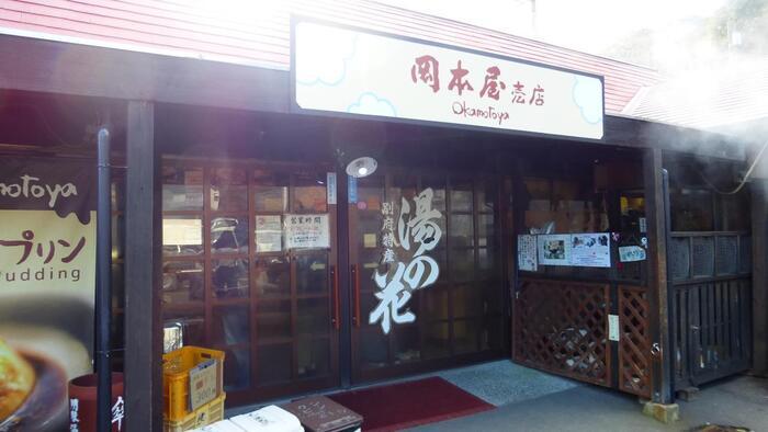 こちらでぜひ味わってほしいのが、筆者おすすめの岡本屋売店の名物「地獄蒸しプリン」。