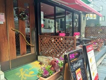 九品仏川(くほんぶつがわ)緑道と自由通りが交差する角地に、1980年にオープン。昭和なたたずまいを守るパンケーキの店です。