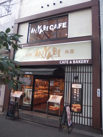 神保町駅から歩いて5分ほどのところにあ「CAFE&BAKERY MIYABI 神保町店」は、宮家献上品のパンとしても人気の高級デニッシュ食パン「MIYABI(ミヤビ)」の直営店。京都・祇園生まれのデニッシュ食パンのおいしさを店内で味わってみませんか?