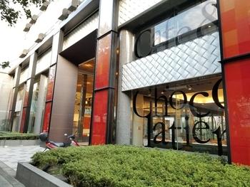 「Y par Potager(イグレック パル ポタジエ)」は、依然中目黒にあった野菜スイーツ専門店・パティスリー ポタジエの新店舗。東京山手調理師専門学校との産学連携施設としても注目されている話題のお店で、ベジスイーツを味わってみませんか?