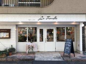 池袋駅の南口から5分ほど歩いたところにある「La Famille(ラ・ファミーユ)」は、体にやさしい素材を使ったシフォンケーキ専門店。