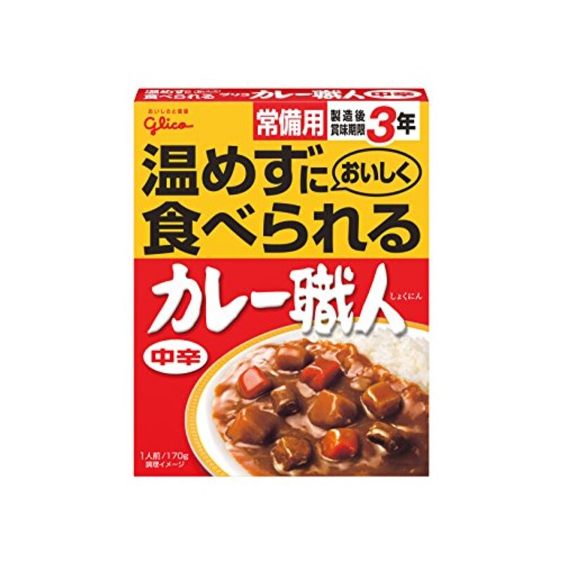 江崎グリコ 常備用カレー職人中辛 170g×10個