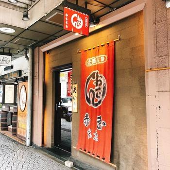 おでん屋さんの軒数が日本一という石川県。 昭和初期の創業以来、金沢を代表するおでん屋さんとして、地元民、観光客ともに人気を集めています。
