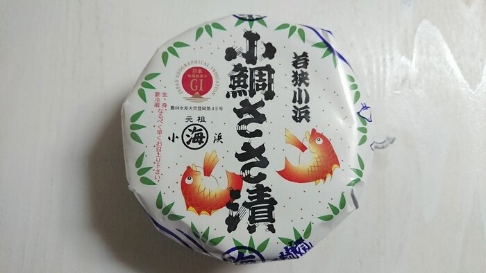 """今宵、日本酒のお供に。""""和""""のお取り寄せとっておきグルメ〈お魚系・6選〉"""
