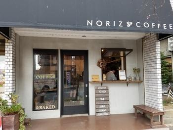 武蔵境駅北口から徒歩4分のところにある、行列の絶えないカフェ「NORIZ COFFEE(ノリズコーヒー)」。コーヒーとおいしいものを同時に楽しみたい方におすすめのお店です。