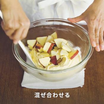 【明日なにつくる?】みんな大好き《栗・りんご》秋を味わうスイーツレシピ