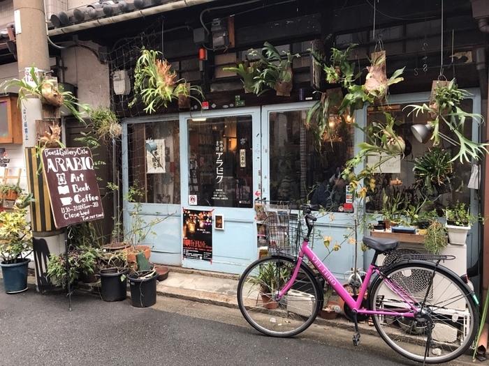 レトロな中に独特の雰囲気が漂う、「珈琲舎・書肆アラビク」。こちらは古民家を改装したカフェで、たくさんの植物が賑やかにお出迎え。外からは中の様子が見えにくく、どんなところだろう?と、足を踏み入れてみたくなってしまいそう。中崎町駅からは徒歩4分ほどの位置にあります。