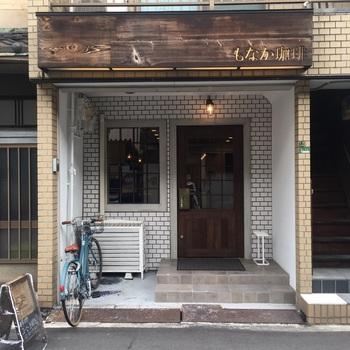 アンティーク調の可愛らしい外観が目印の「もなか珈琲」。中崎町駅から3分ほど歩いたところにあるお店です。木の看板に刻まれたお店の名前が、温かみがあって素敵ですね。