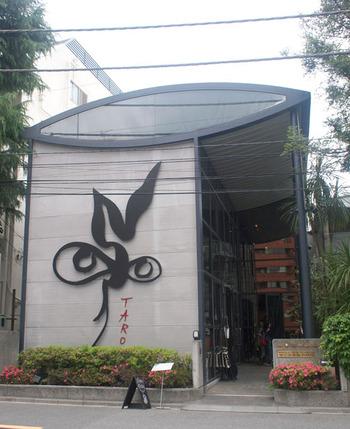 1970年の大阪万博のシンボルとしても有名な「太陽の塔」。作者である岡本太郎が実際に住まい、アトリエとしていたこの場所では、今も巨大なモニュメントや色彩鮮やかな壁画など、ここで生まれた作品を間近に観ることができます。