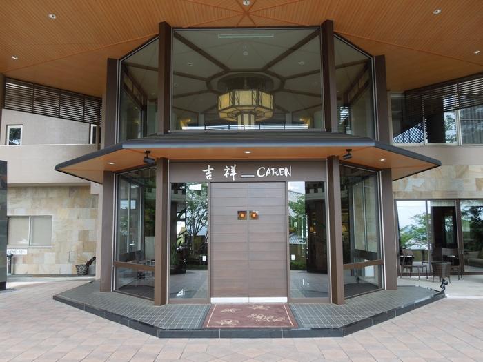続いてご紹介する「吉祥CAREN」も同じく静岡県にある温泉宿です。こちらは静岡県の中でも東伊豆に位置しており、隠れ家的な温泉宿となっていますので、ゆっくりと過ごしたいという方にぴったりですね!