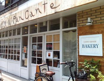 「インド風のカフェやったら知ってる!」という方も多いのでは?『カンテ・グランデ』は大阪ではエスニックな雰囲気が楽しめるお店として、古くから有名です。