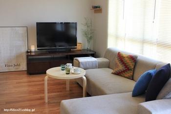 曲線の美しさに定評がある「アルテック」のテーブルは、さまざまなお部屋に馴染むデザイン性の高さが人気の秘密です。