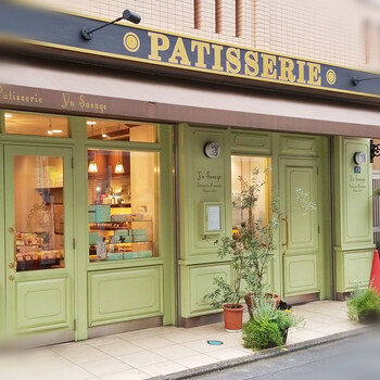 フランスの伝統菓子を今へ受け継ぐパティシエ捧雄介(ささげゆうすけ)さんがオーナーを務める<パティスリーユウササゲ>。千歳烏山駅から徒歩約5分、物語に出てきそうな、やさしいグリーンの外観が目印です。