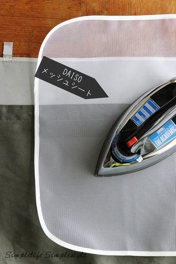 リネンやウールのテカリ防止やシルクなどのデリケートな素材のアイロンがけに必須なのが、あて布。白や生成りの綿の布があればそれでも良いですが、あて布として販売されているものもあります。こちらの写真のブロガーさんは、メッシュのものを100円均一で購入したそうです。