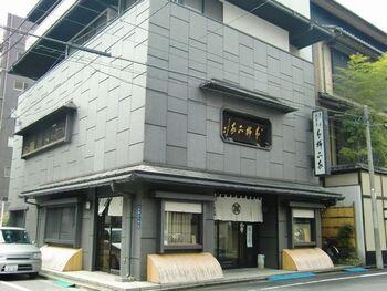 「青柳正家(あおやぎせいけ)」は、今も残る向島の料亭街の一角にある、創業は1948年の墨田区を代表する和菓子店。目上の方への手土産ならここ、と言われるほど上質な和菓子で知られています。