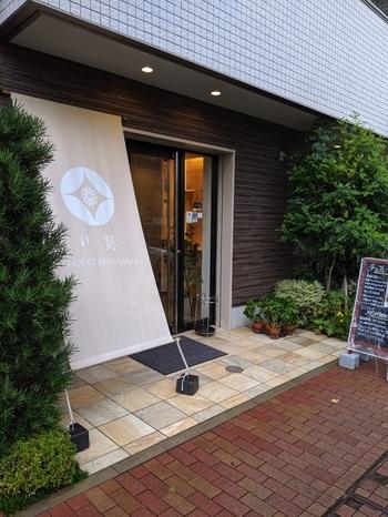 墨田区初のチョコレート専門店として注目されているのが、「ショコラティエ川路」です。本所吾妻橋駅から歩いて3分ほどのところにあり、下町散策の途中で立ち寄るのもおすすめです。