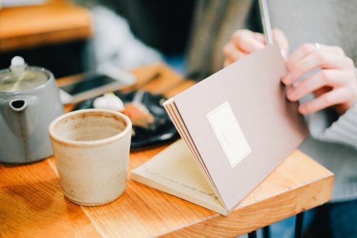 新しい習慣が身に付くまでは、日によってどうしてもやる気が湧かないことだってありますよね。そんな時は何も考えず、ともかく手を付けてみましょう。「読みかけの本のページをとりあえず開く」「日記にまず日付だけ書く」「ウォーキング用のウェアをとりあえず手に取る」という最初の一歩を踏み出してしまえば、案外身体は動いてくれます。 何も書くことがないと思っていたはずの日記のページも、気付けばしっかり埋まっているかもしれません。