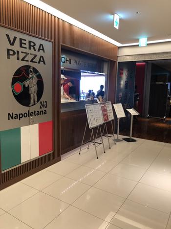 エキ・ポンテベッキオ・ア・オオサカは、JR大阪駅に直結している駅ビル、ルクア内にあるイタリア料理のレストランです。