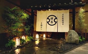 禅園・ハービスPLAZAは、大阪メトロ四ツ橋線の西梅田駅近くにあるハービスPLAZA内にある和食のレストランです。