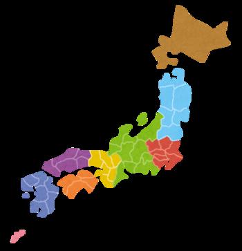 日本には有名な「ご当地味噌」がたくさんあります。同じ地域でも環境によってできる味が少しずつ異なるため、家毎で味が違いそれを「手前味噌」と呼んで家庭の味自慢がされていたほど。 基本的な傾向として、寒い地域はキリッとした辛口の味噌、暖かい地方は優しい甘みの強い味噌が作られる傾向にあるようです。