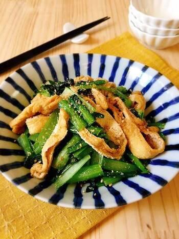 節約食材として人気の油揚げと小松菜の組み合わせ。小松菜の水分を油揚げが上手く吸ってくれるので、食べたときにじゅわっと味がしみわたります。