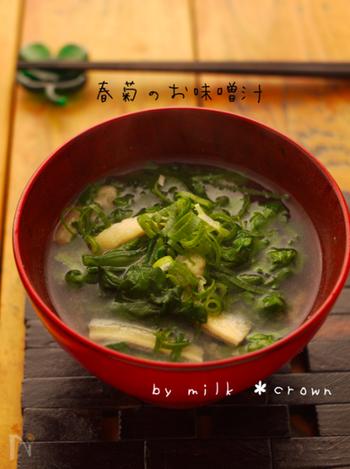 栄養価の高い春菊をたっぷり使ったお味噌汁。油揚げが風味を増します。冬にうれしい1杯です。