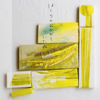 2020年1月8日には、初の全国流通盤『ぼくらのおんがく』をリリース。あだち麗三郎をプロデューサーに迎えた本作は、オーガニックなサウンドにストリングスやホーンが加わった、エバーグリーンな1枚に仕上がっています。