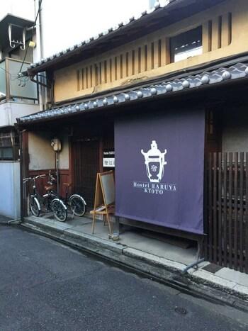京都駅前バスターミナルB3乗場から京都市バス205系統に乗車、七条大宮・京都水族館前を降りて徒歩1分。「はる家 梅小路」では建物を通して日本の精神性に触れてもらいたいという想いから、築100年を超える伝統的な町家に宿泊することができます。