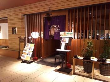 東京スクエアガーデンの地下にあるこちらのお店は、おひとり様でも入りやすい、しっとりとした雰囲気が素敵な和食のお店です。