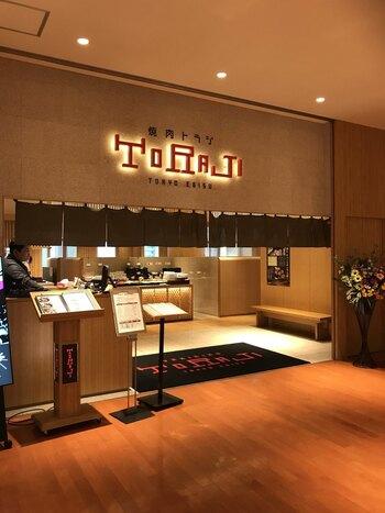 こちらは東京スクエアガーデンの二階にある有名焼き肉店、「焼肉トラジ」です。トラジらしい高級感のあるおしゃれな内装に目が奪われます。