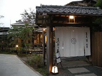 鎌倉の人気店「松原庵」は古民家を改装して造られた情緒あふれる鎌倉で、大人気のお蕎麦屋さんです。人で賑わう江ノ電由比ヶ浜駅や由比ガ浜海岸からも近い立地ですが、とても落ち着く空間は、訪れる方を虜にしてしまうほど。