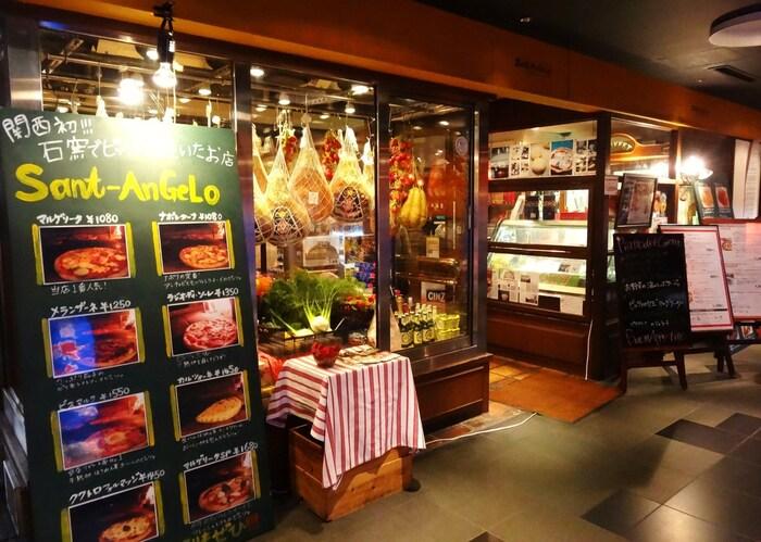 サンタ・アンジェロは、南海難波駅に直結しているショッピングモール、なんばCITY内にあるイタリアンレストランです。