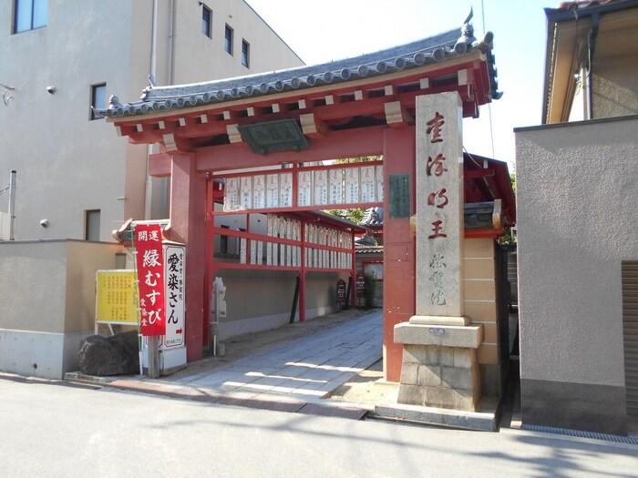 地元の人々に「愛染さん」と呼ばれている、愛染堂勝鬘院は593年に聖徳太子によって創建された仏教寺院です。ここは縁結び、良縁成就、夫婦和合、商売繁盛など様々なご利益のあるパワースポットとして人気を集めています。