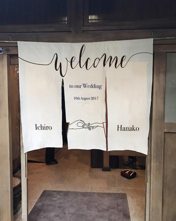 英字でも、のれんなら和風の式場や結婚式にマッチしてくれます。モノクロのシンプルなデザインにスタイリッシュなイラストで、おしゃれ要素をプラスしてみて。