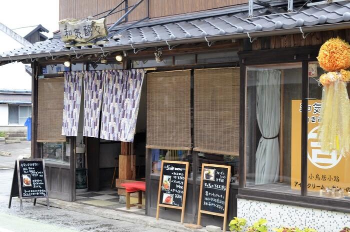 「和気藹々」は、太宰府天満宮の参道から少し外れた場所に佇む古民家カフェです。カウンター席とテーブル席があり、アットホームな空気感で一人でも立ち寄りやすいのも◎
