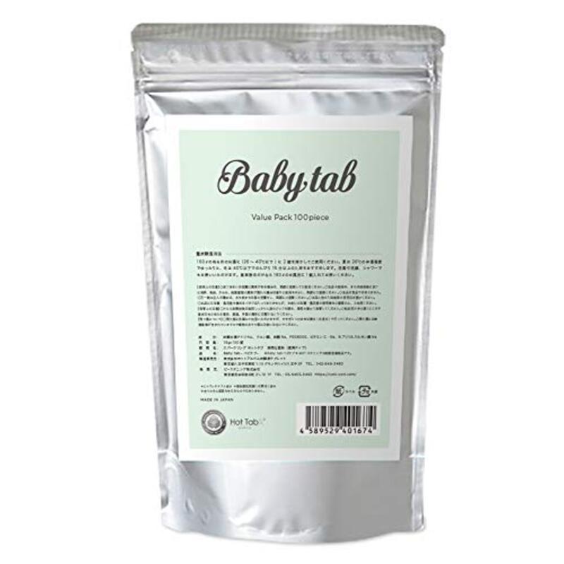 ベビタブ【Babytab】重炭酸 中性 入浴剤 沐浴剤 100錠入り(無添加 無香料 保湿 乾燥肌 オーガニック あせも 塩素除去)赤ちゃんから使える