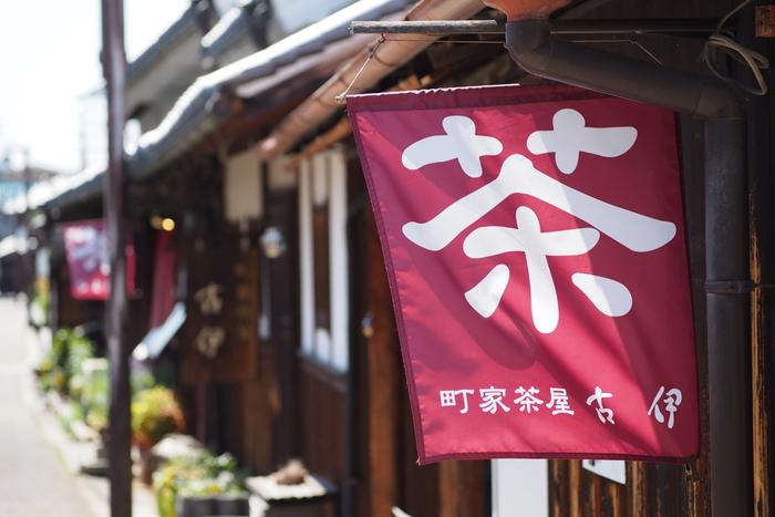 時代劇のロケ地のような街でグルメを堪能しよう♪奈良県橿原市今井町のグルメスポット4選