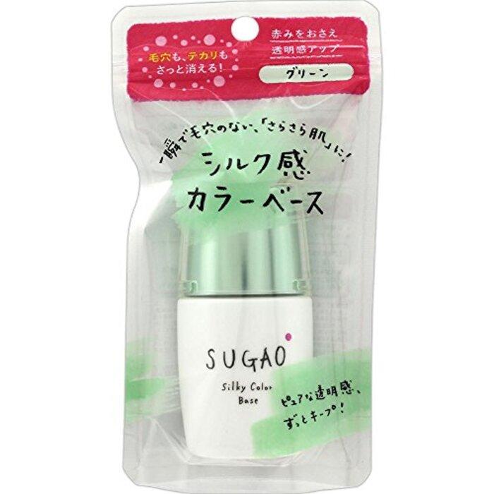 スガオ (SUGAO) シルク感カラーベース