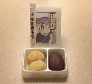 静岡県静岡市の和菓子店「パルフェやまだいち」。大人気の「安倍川もち」は、浮世絵のパッケージがなんともレトロで個性的です。
