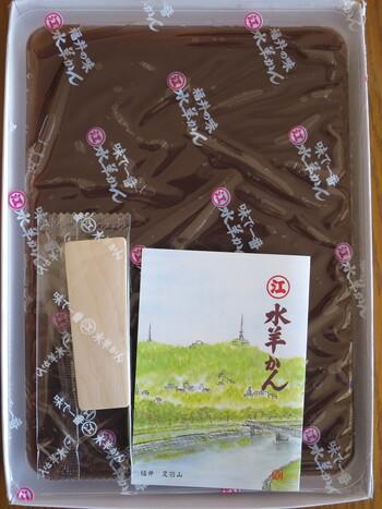 """福井県福井市の和菓子店「えがわ」。地元で愛され続けているえがわの「水羊かん」は、""""水羊かんといえばここ""""と言われるほどの人気ぶりです。"""
