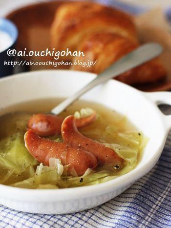簡単&シンプルなのに美味しい、定番のコンソメスープレシピ。にんにくを少し足すのが、美味しく作るポイントです。