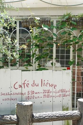 井の頭公園の中にある小さなフレンチのカフェです。「森の中」という立地にもぴったりなかわいいメルヘンなお店です♡お店の入り口にあるうさぎの看板もとってもキュートですよ。