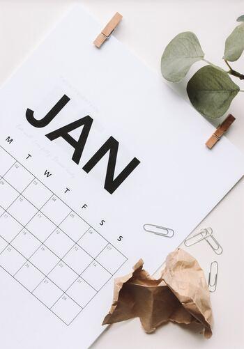 七草粥は毎年1月7日の朝に食べます。この日は人日(じんじつ)の日という節句の日。桃の節句や端午の節句などと同じ五節句の1つなんです。七草粥を食べることは1年で最初の節句行事になります。